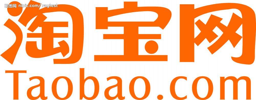 Đặt hàng Trung Quốc trên taobao