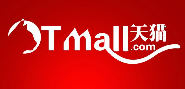 Đặt hàng Trung Quốc trên Tmall