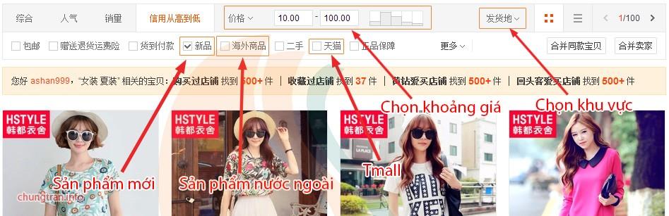 cách mua hàng giá rẻ trên taobao
