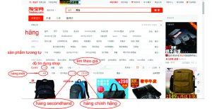 Tìm kiếm sản phẩm trên trang taobao và 1688
