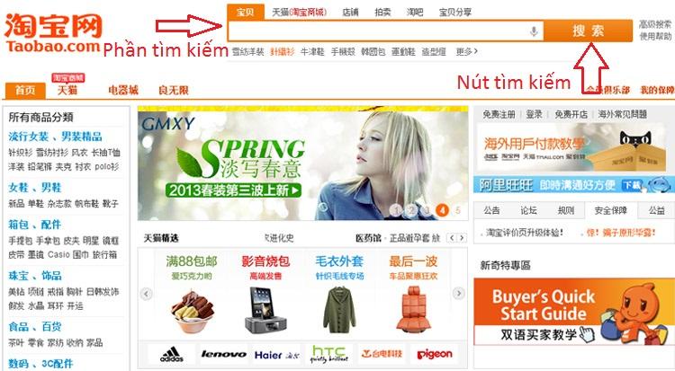 order taobao trên website