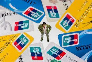 thanh toán khi mua hàng taobao
