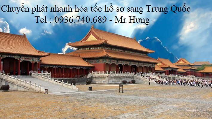 chuyen-phat-nhanh-hoa-toc-ho-so-sang-Trung-Quoc