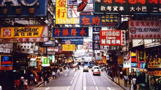 Một góc phố mua sắm Quảng Châu