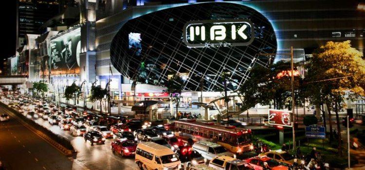 Một Trung tâm thương mại tại Thái