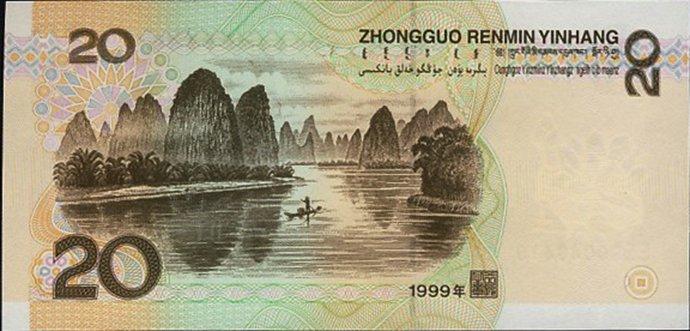 đồng 20 tệ trung quốc mặt sau