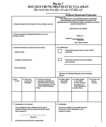 Mẫu giấy chứng nhận CO form AJ