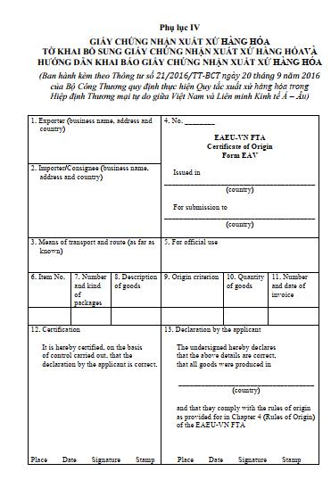 Tờ khai bổ sung giấy chứng nhận xuất xứ hàng hóa