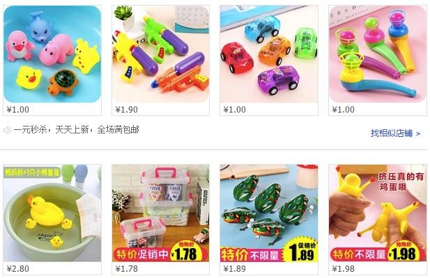đồ chơi trẻ em giá sỉ