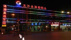 Chợ phụ kiện điện thoại Trung Quốc mà các dân buôn nên đến một lần
