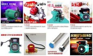 Các loại máy bơm tăng áp mini Trung Quốc tốt được ưa chuộng hiện nay
