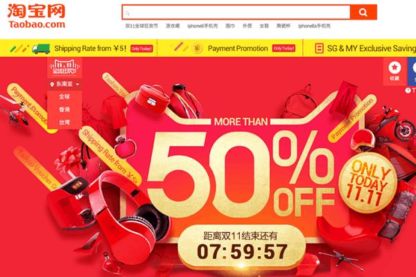 3 cách săn hàng sale Quảng Châu giá rẻ bạn nên biết